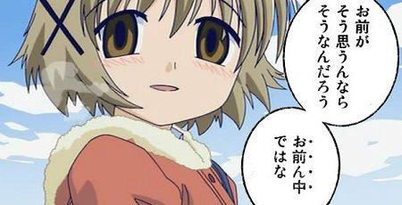 深夜アニメ 規制 残虐シーン BPOに関連した画像-01