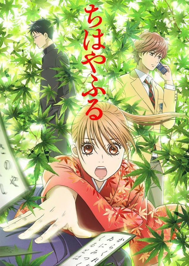 news_xlarge_chihayafuru_anime