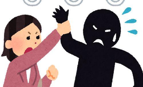 【日本の恥】「chikan(痴漢)」が英単語になってしまう・・・ 海外の渡航注意情報に掲載される