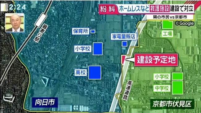 京都市 日向市 ホームレス救護施設 いけずに関連した画像-02