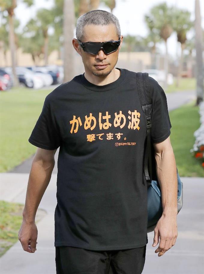 イチロー Tシャツ かめはめ波 撃てますに関連した画像-03