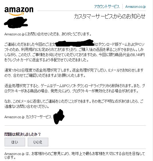 大炎上 信長の野望 創造 コーエー 不具合 バグ 不満 批判 メーカー Amazon Steam 返金 返品に関連した画像-10