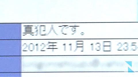 bandicam 2012-11-14 07-31-29-201