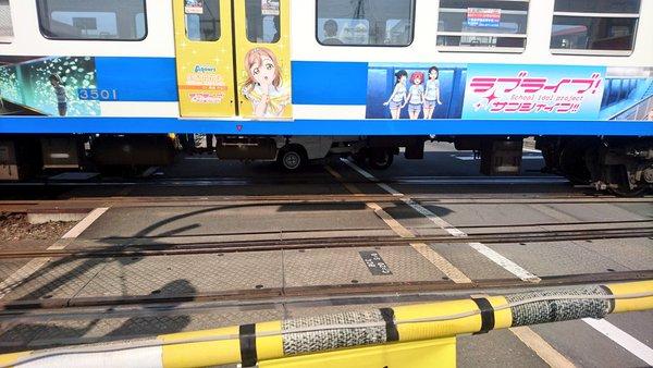 ラブライブ サンシャイン ラッピング電車 事故に関連した画像-02