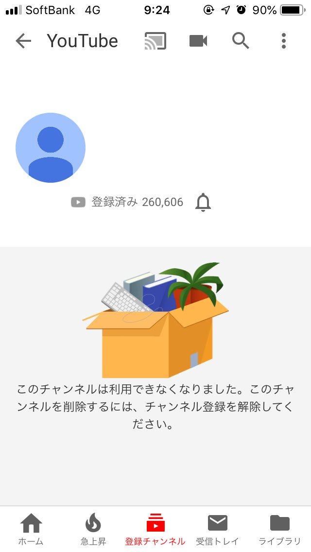 syamu 引退 YouTuberに関連した画像-02