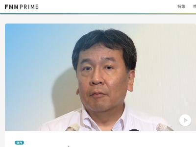 立憲民主党 枝野幸男 支持率 マスコミ 忖度に関連した画像-02