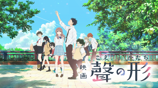 MOVIX京都と新宿ピカデリーで京アニ映画作品の特集上映が決定! 「大スクリーンで観ていただく機会を作りたい」