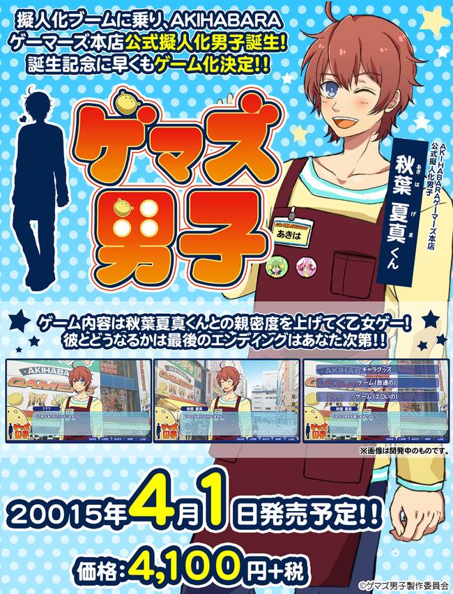 エイプリルフール アニメ ゲーム スクフェス ラブライブ! アルパカに関連した画像-21