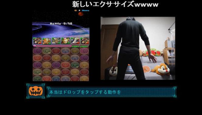 パズドラ モンスト アンドロイド キネクト Kinect iPhone スマホ ニコニコ動画 忘年会に関連した画像-15