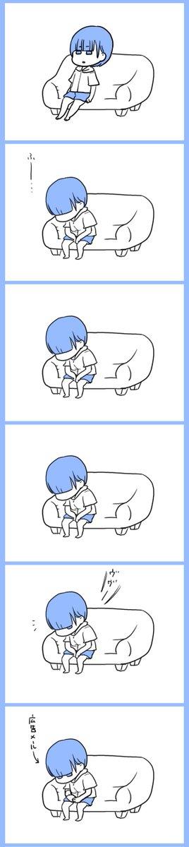 精神 栄養 脳 漫画 不眠 ストレスに関連した画像-02