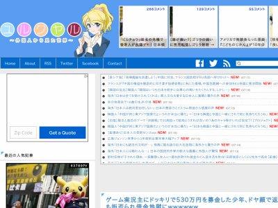 募金 ドッキリ ゲーム実況 実況主 返金 借金に関連した画像-02