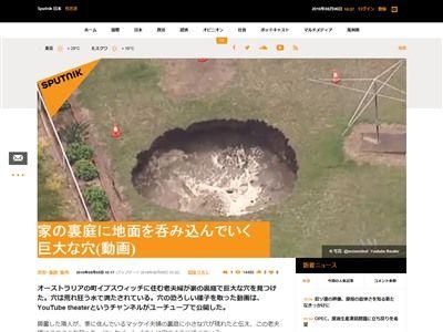 穴に関連した画像-02
