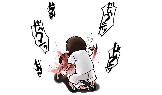 ゲーム 喧嘩 原因に関連した画像-01