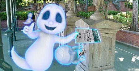 ディズニー 見習いゴーストちゃん ツイッター ブロック 広告 表示 解除に関連した画像-01