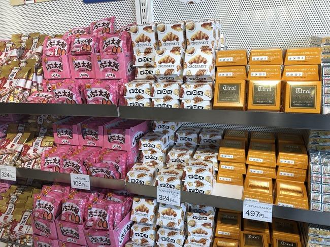 チロルチョコ専門店 秋葉原 アキバ 限定 アイス カレーに関連した画像-11