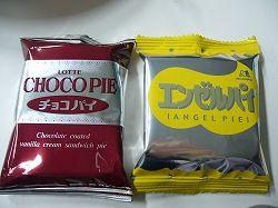 エンゼルパイ チョコパイに関連した画像-01