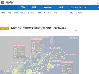 台風 9号 10号 11号 三連休 天気予報 ジェットストリームアタックに関連した画像-02
