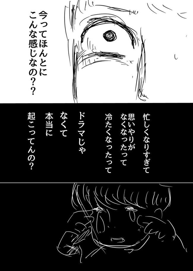 日本人 感覚 迷子に関連した画像-08
