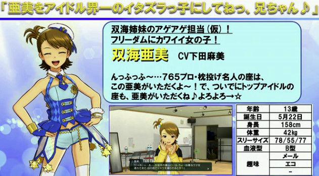 アイドルマスター プラチナスターズ PV PS4に関連した画像-31