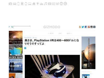 PSVR 価格に関連した画像-02