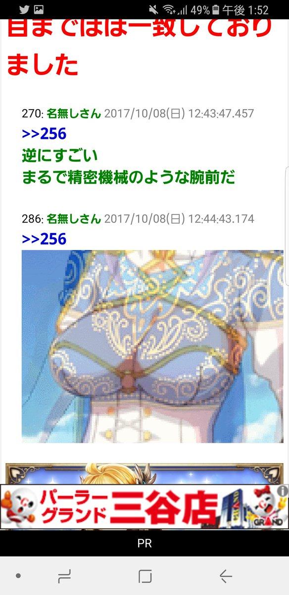 FGO パールヴァティー ブーディカ トレス 手抜き イラスト 炎上 間桐桜 擬似サーヴァントに関連した画像-04