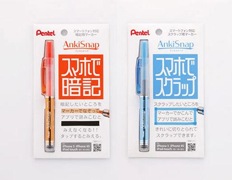 下書き ペン 暗記 色ペン スマホに関連した画像-03