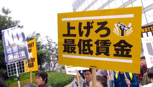 賃金 給料 Youtuber ユーチューバー マクドナルド ストライキに関連した画像-01