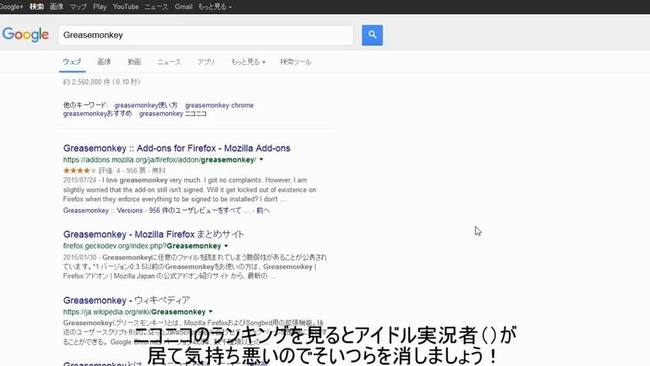 ニコニコ動画 ランキング 削除 マリオメーカーに関連した画像-03