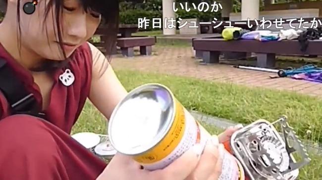 小幡友美 ボンバーガール 爆発に関連した画像-03