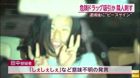 しぇしぇしぇ 危険ドラッグ 田中勝彦 被告 ドラゴンボール 孫悟飯に関連した画像-01