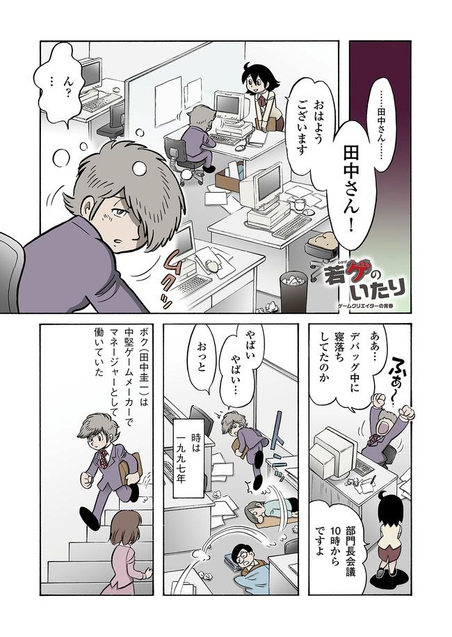 wakagenoitari_web01-01