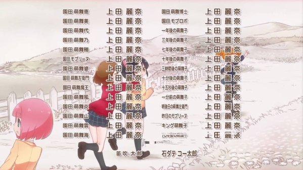 山寺宏一 兼役 1人50役 彼岸島Xに関連した画像-03