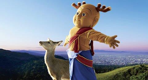 奈良 マストドン 鹿に関連した画像-01
