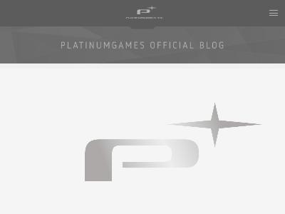 グラブル PS4 リリンク グランブルーファンタジー プラチナゲームズ 開発会社 サイゲームスに関連した画像-04