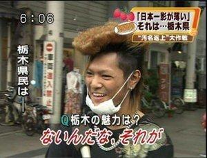 宮沢賢治 春と修羅 不良少年 ヤンキー 愛読書 宮本武蔵 特攻の拓に関連した画像-01