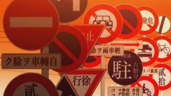 標識 シャフトに関連した画像-01