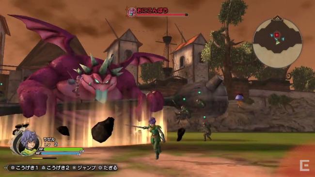 ドラゴンクエストヒーローズ2 双子の王と予言の終わり PS4 PS3 PSVitaに関連した画像-32