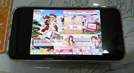 iPhoneX 不具合 スクフェス モンスト FGO デレステ アズレン エラー 人柱に関連した画像-01