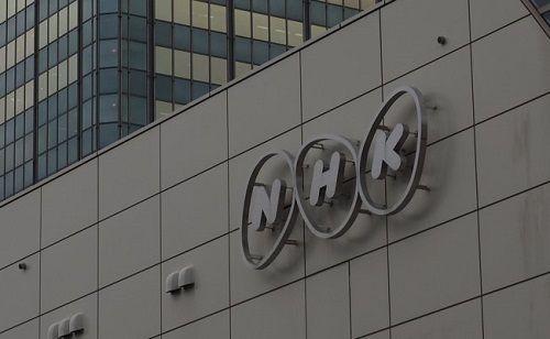 NHK契約に関連した画像-01