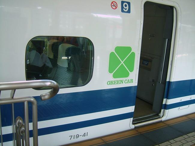 DSCF2956