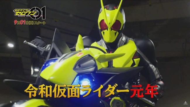 令和ライダー第1弾『仮面ライダーゼロワン』発表!!人工知能がテーマに!!