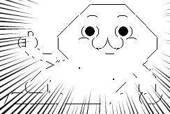 マスコミ サンスポ オレ的ゲーム速報 管理人 インタビュー 幼少期 ブログ 苦労 成功に関連した画像-01