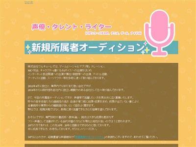 声優 AV女優 アダルトビデオ オーディション 新田恵海に関連した画像-03