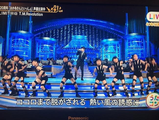 西川貴教 TMR うたコン NHK ホットリミット HOTLIMITに関連した画像-06