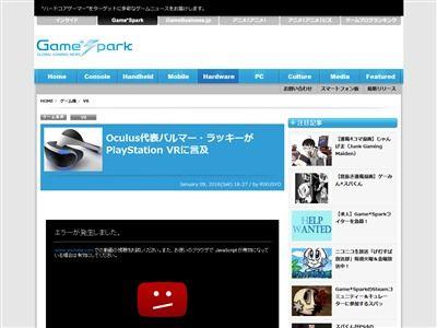 オキュラス PSVRに関連した画像-02