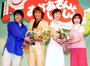 NHK おかあさんといっしょ うたのお兄さん 覚せい剤 逮捕 杉田光央 杉田あきひろに関連した画像-04