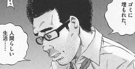 月収 人並み 埼玉 50万円 生活費に関連した画像-01