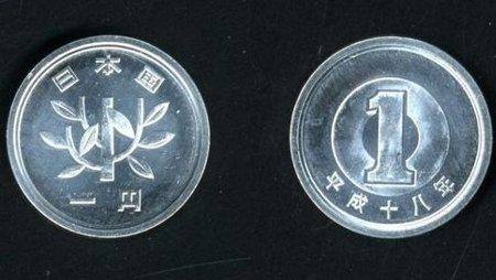 1円に関連した画像-01