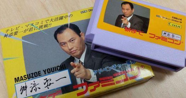 レトロ クソゲー 舛添要一 朝までファミコン 都知事 不祥事 Amazon バカ売れ 在庫切れに関連した画像-01