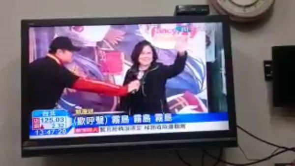 台湾 霧島 蔡英文 さいえいぶん 総統に関連した画像-04